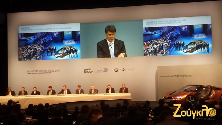Ο πρόεδρος του BMW Group Harald Kruger μίλησε στο συνέδριο...