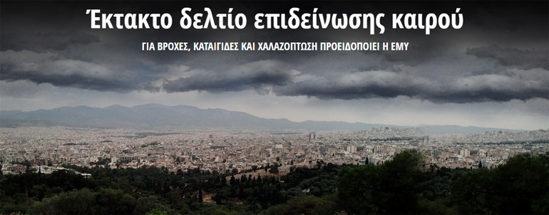 Ε.Ο. Αθηνών-Λαμίας, ύψος Μαλακάσας